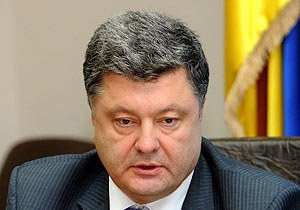 100 дней Президента Украины (социологический опрос)