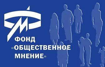 Экономический кризис для россиян все заметнее