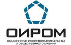Консолидированная позиция организаций - исследователей рынка и общественного мнения России
