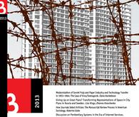Laboratorium: журнал социальных исследований