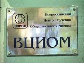 Нужен ли россиянам Донбасс?