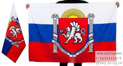 Россияне отвечают на вопросы о Крыме