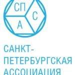 Санкт-Петербургская ассоциация социологов – наш партнер