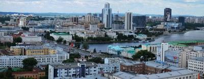 «Социальное неравенство и социальная справедливость» - тема очередного всероссийского социологического конгресса