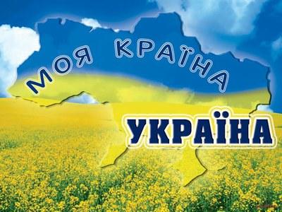 «Тектонический сдвиг в сознании украинцев…»