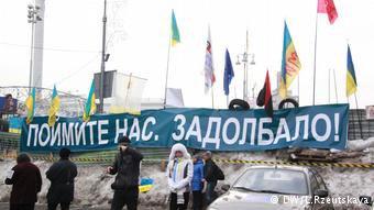 Три года после Майдана. Данные соцопросов