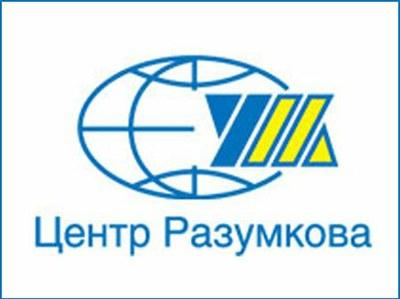 Украинцы и россияне: феномен «ментального отчуждения»