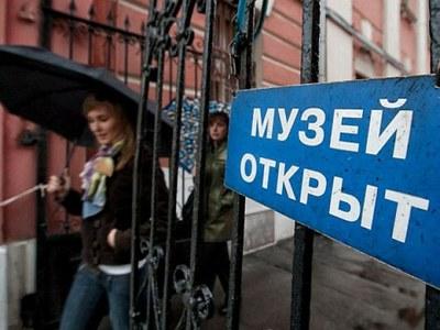 С 18 на 19 мая 2013 – ночь музеев в СПб