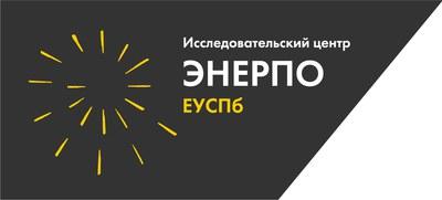 «Чистая энергия - 2017»