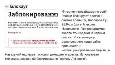 Читайте Каспаров.ру