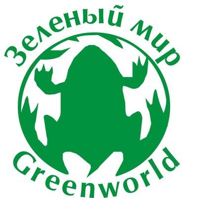 Члены «Зеленого Мира» - Агенты Планеты Земля!