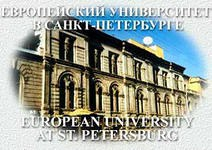 Европейский университет в СПб открывает сезон
