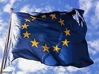 Фестиваль «Дни Европы»