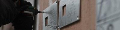 Горькая память петербургских домов