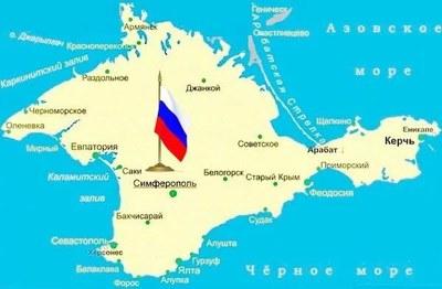 Заглядывайте иногда на сайт «Крым. Реалии»