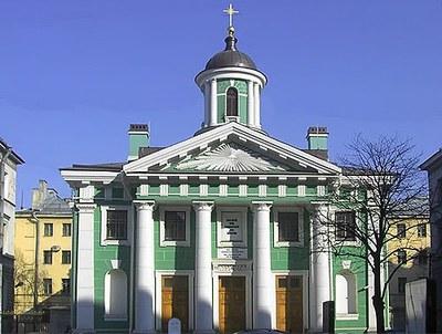 Концерт американского хора с органом в соборе Св. Марии