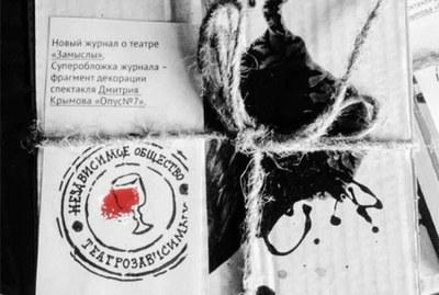 Литературный Петербург в июне - 2