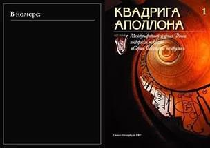 Литературный Петербург в июне