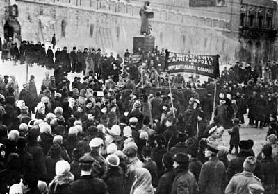 Памяти погибших на первых демонстрациях после Октября 1917