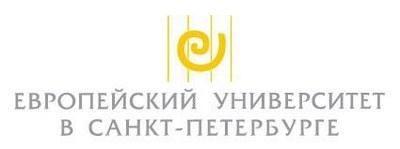 Петиция в защиту правофлангового социально-гуманитарного образования и науки