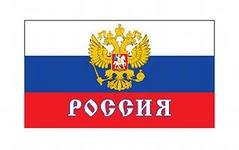 «…революция в России. 1989-1993»
