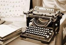 «Самиздат: эпохи, тексты, судьбы»