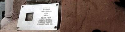 Таблички «Последнего адреса» на Васильевском острове