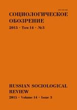 Журнал, социально-философский по преимуществу