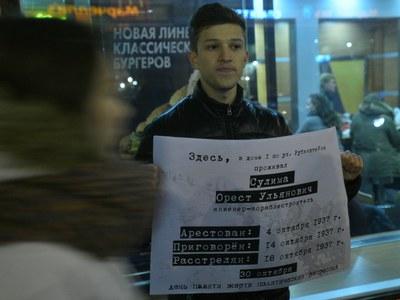 Более 40 жертв репрессий только из одного петербургского дома – Рубинштейна, 23