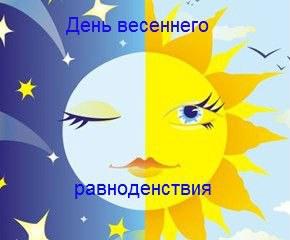 День Театра в День внутренних войск МВД, или наоборот. На ночь глядя (15)