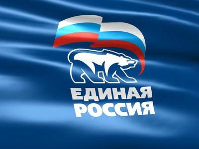 «Единая Россия». Венок сонетов