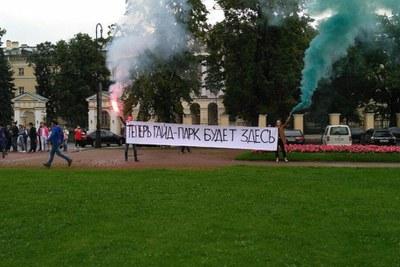 Где быть Гайд-парку в Петербурге?
