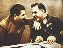«…Когда нас в бой пошлет товарищ Сталин, и первый маршал в бой нас поведет»