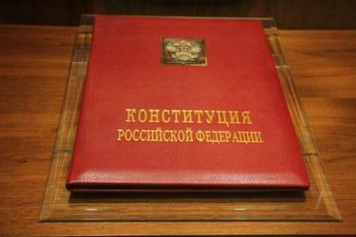«Конституция Российской федерации, пожалуй, один из самых запрещенных нынче видов литературы…». Продолжение темы
