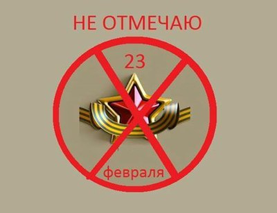 Н. С. продолжает свой «Калейдоскоп Фейсбука» (9)