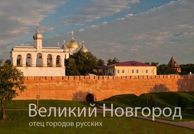 Полярности русской истории