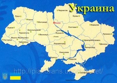 Последние новости  из Киева