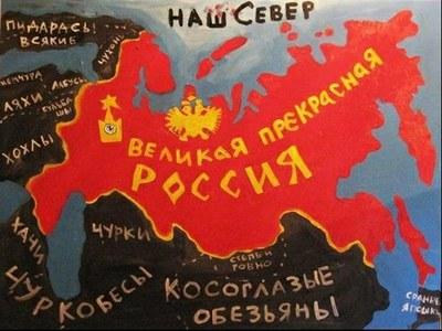 «Русская фабула»