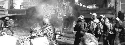 СРОЧНО! Что происходит сейчас в Киеве