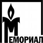 Становление «Мемориала»