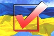 Украина: президентские выборы - факты и первая рефлексия