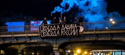 В Петербурге гражданские активисты продолжают напоминать про политзаключённого Ильдара Дадина