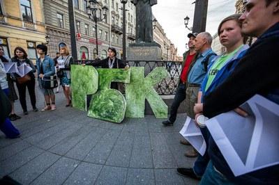 В Петербурге прошла акция в защиту свободы слова в России