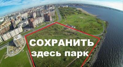 Жители Приморского района готовят судебный иск к Правительству Санкт-Петербурга