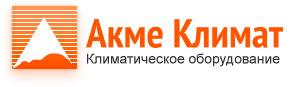 Кондиционеры в СПб от Акме Климат