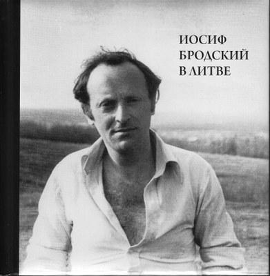 Денис Ахапкин об исследованиях творчества Бродского, его юбилее и юбилейных публикациях