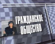 Александр Сунгуров. Развитие публичной политики на Северо-Западе РФ