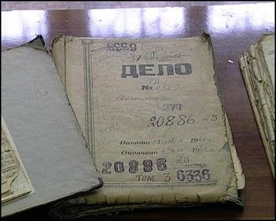 Дарья Назарова о проблемах доступа к архивным документам в РФ