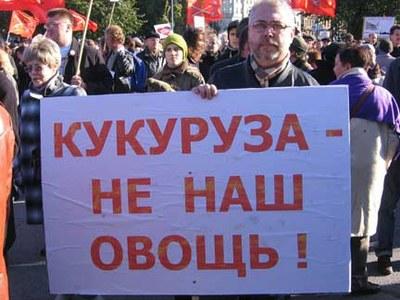 Миляуша Закирова. Образы города в мобилизации городского общественного движения (на примере Санкт-Петербурга)