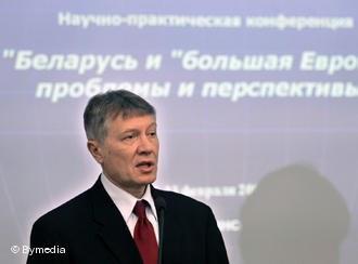 Письмо ученых в поддержку белорусского социолога Олега Манаева